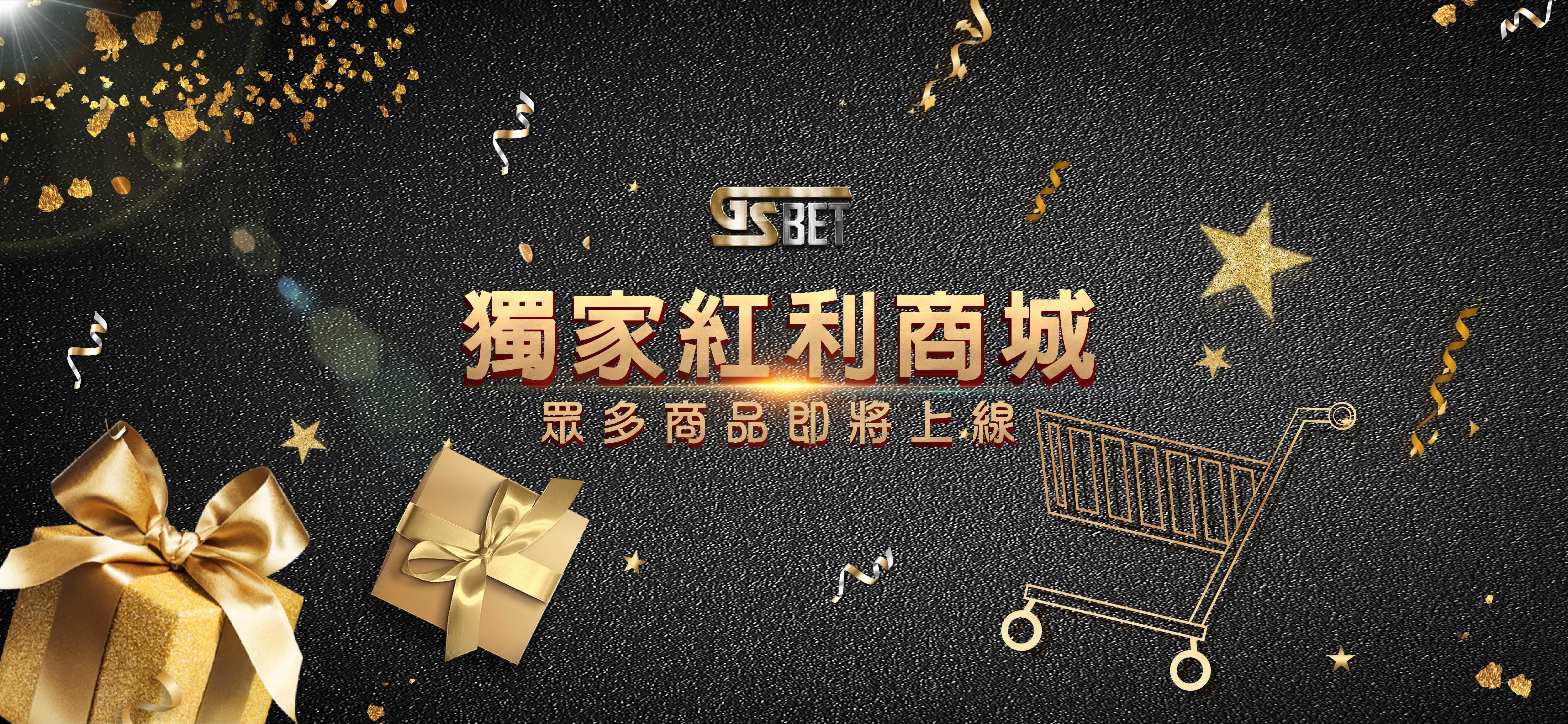 最新黑網資訊與推薦娛樂城!!(2020/05/14更新)- GamblePlus